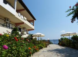Sun Rise Hotel, Amoliani