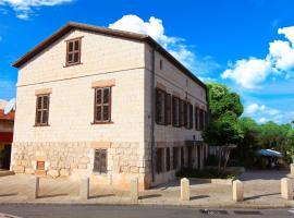Haifa Guest House, Haifa