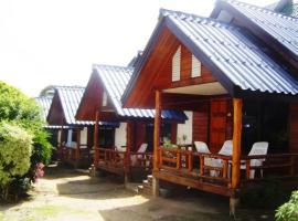 Haad Rin Hill Bungalow By Sea Garden Resort