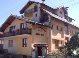 Hotel Chichin, Bansko