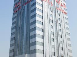 Al Raya Suites, Manama
