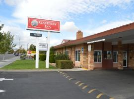 Gateway Inn Fairfield, Fairfield