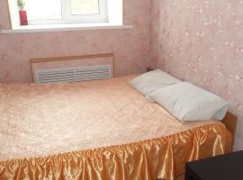 Lira Mini Hotel
