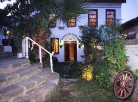 Hotel Sirince Evleri, Selčuka