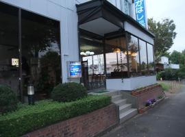 Hotel New Takahashi Takezono, Cukuba
