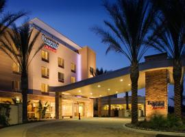 Fairfield Inn & Suites by Marriott Tustin Orange County, Tustin