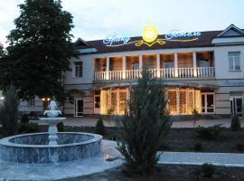 Grand Hotel, Mariupol