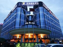 Chengdu Bai Gang International Hotel