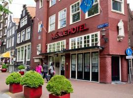 amsterdam ehir merkezi amsterdam otelleri yerinizi