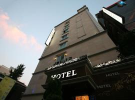 타임 호텔