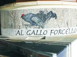 Albergo Al Gallo Forcello