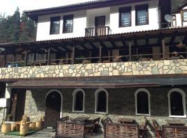 Zgurovskata Guest House, Shiroka Lŭka
