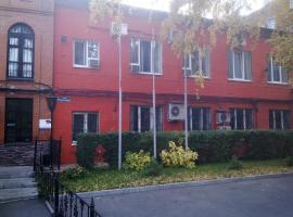 Hostel na Teatralnoy, Voronyezs