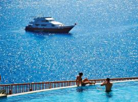 Reef Oasis Blue Bay Resort & Spa, Sharm El Sheikh