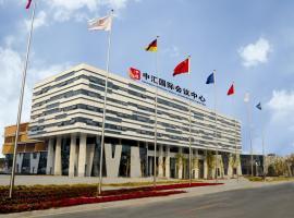 Xuzhou Zhonghui International Conference Center Hotel, Xuzhou