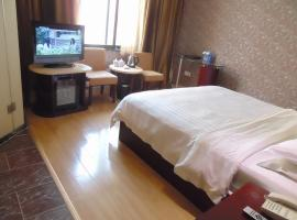 Golden Comfort Hotel Zhuhai, Zhuhai