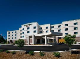 Courtyard by Marriott Salisbury, 살리스버리