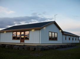 Skálinn Hostel, Haukadalur