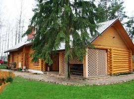 Guest House Svelmes, Katlakalns