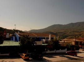 Complejo Puerta del Valle, Melegis