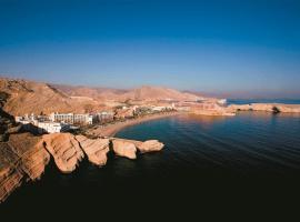 Shangri-La Barr Al Jissah Resort & Spa, Muskatas