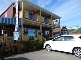 Hôtel-Motel Baie-Ste-Catherine, Baie-Sainte-Catherine