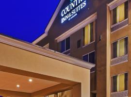 Country Inn and Suites by Carlson Oklahoma City Airport, Oklahomasitija