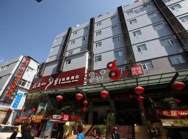 Fairyland Hotel Jingxing Branch, Kunming