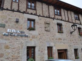 埃爾林孔德爾修道院旅館, Oña