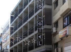El Greco Hotel, Heraklion