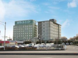 Hotel Route-Inn Gotenba, Gotemba