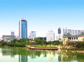 Weifang Internation Financial Hotel, Weifang