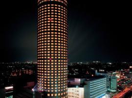 新橫濱王子大飯店, 橫濱