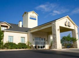 Arbor Inn and Suites, Lubbock