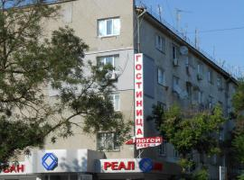 Apogey Hotel, Yevpatoriya