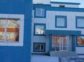 Guest House St Georgy, Khanty-Mansiysk