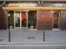 Hostal Colón, San Juan de Alicante
