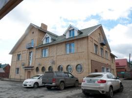 ApartHotel na Berezovoy, Zelenaya Polyana