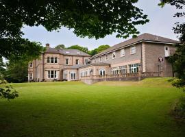 Newfield Hall, Malham