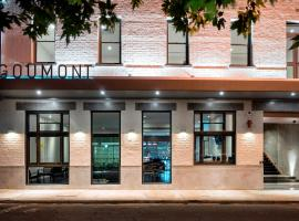 Hougoumont Hotel Fremantle, Fremantle
