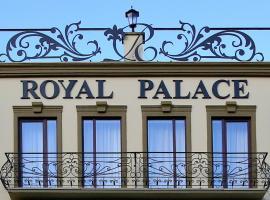 Royal Palace, Pereslavl-Zalesskiy