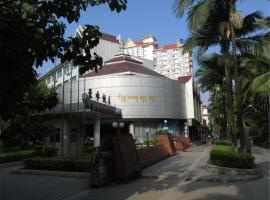 The People's Government of Xishuangbanna Jingyong Hotel