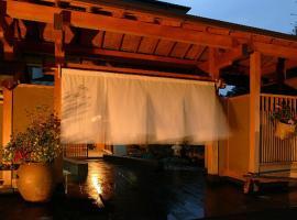 Hanashinsui, Toba