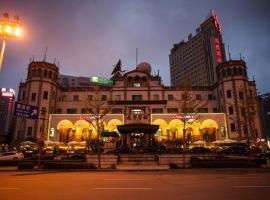 Liaoning Hotel, Shenyang