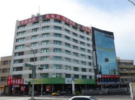 , Kaohsiung