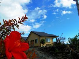 Yakushima Cottage Morino Fairy