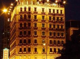 The Victoria Hotel Macau