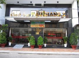 Hau Giang 2 Hotel, Can Tho