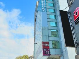 그린 월드 호텔 - 중화, 타이베이