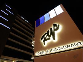 RYS Hotel, Edirne